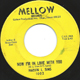Northern Soul, Rare Soul - MARVIN L. SIMS, NOW I'M IN LOVE WITH YOU